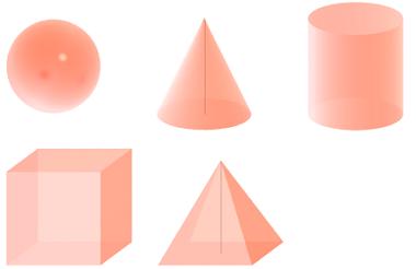Интеллектуально-развлекательная игра по теме «Объёмы тел»