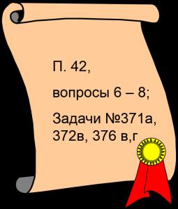 Рисунок5