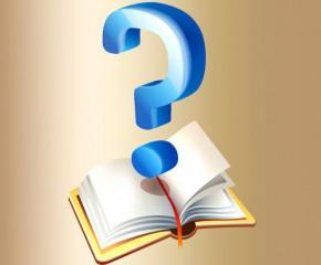 Контрольные вопросы на тему: «Информация.»