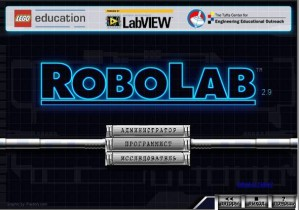 Robolab_begin