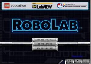 Robolab_begin