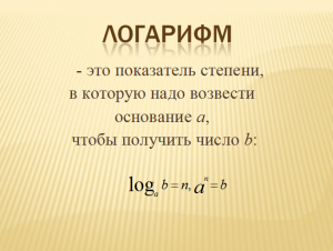 Снимок 1