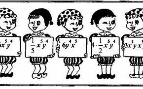 Умножение одночленов. Возведение одночленов в натуральную степень. 7 класс. Алгебра.