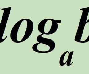 Логарифмы (урок 2)Быкова Анна
