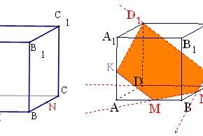 Сечение многогранников (10-й класс)