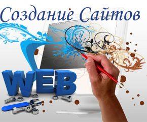 Использование программных систем и сервисов. Коммуникационные технологии.