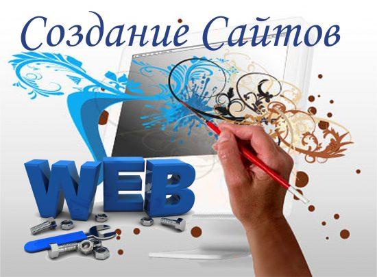 Веб квест «Всемирная паутина»