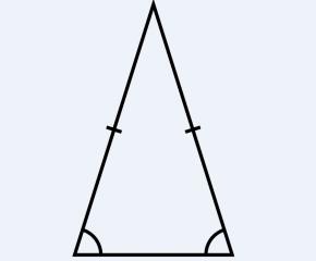 «Равнобедренный треугольник». Урок №1.