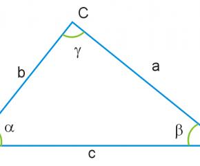 Урок №2. Треугольники