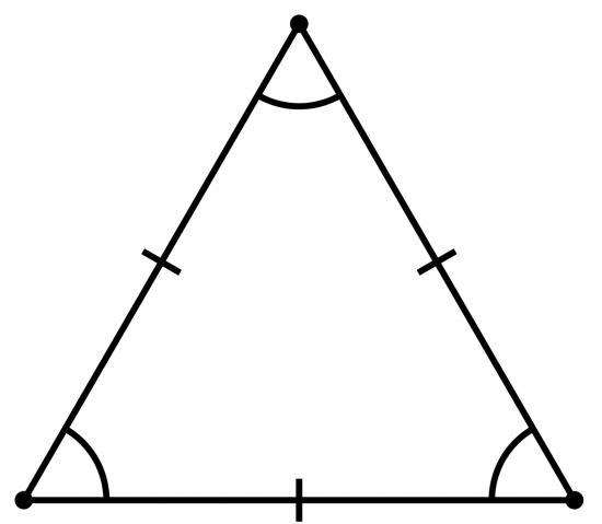 «Равносторонний треугольник». Урок №2.