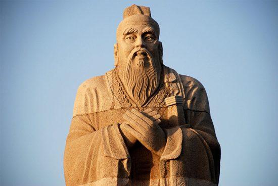 Педагогическая система Конфуция