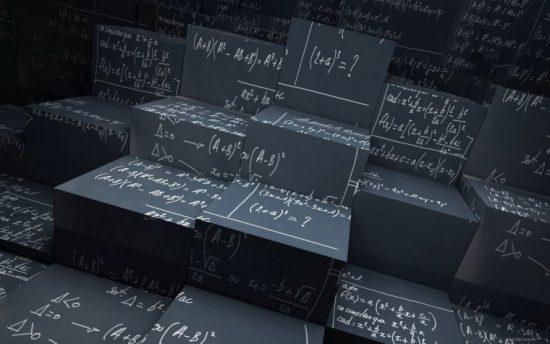 Умножение многочленов алгебра 7 класс